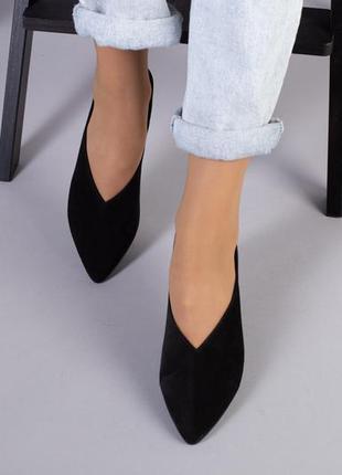 Женские туфли без каблука замшевые