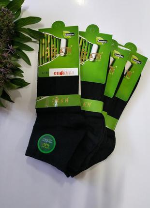 Мужские носки с низкой посадкой