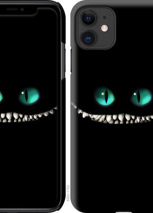 Чехол на Apple iPhone 11 Pro Max