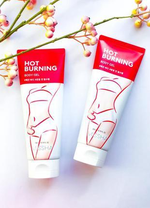 Антицеллюлитный гель для тела missha hot burning perfect body ...