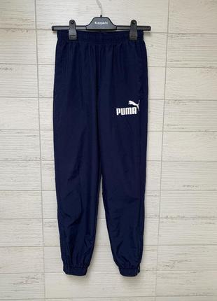 Спортивные штаны брюки puma