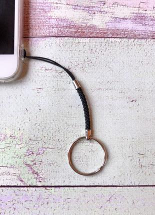 Шнурок с металлическим кольцом для чехла мобильного телефона и др
