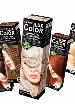 Оттеночный бальзам для волос беларусь