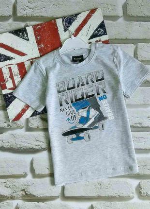 Серая мальчиковая футболка скейт 104-128р.турция