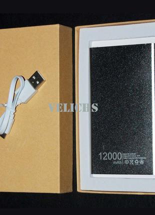 Ультратонкий внешний аккумулятор Powerbank SLIM 12000 mAh