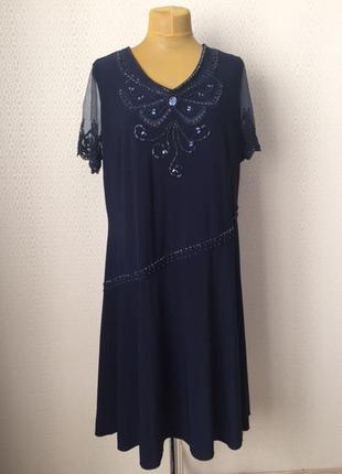 Нарядное вечернее платье с декором большого размера (англ 26, ...