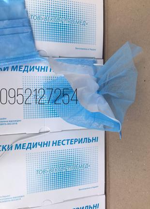 Маска медицинская Вектор Про Мед.SMS
