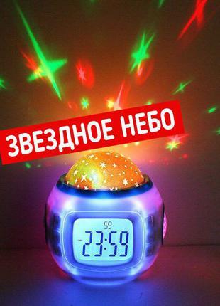 Электронные часы-проектор звездного неба, ночник 1038 светильник