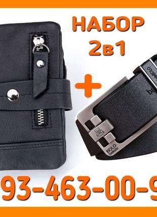 Подарок для мужчины, кожаный кошелек Kavis 007 + Ремень Bolo в...