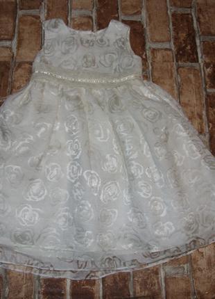 нарядное платье девочке пышное 1 - 2 года La Princess