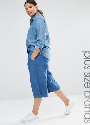 Великолепные легкие укороченные брюки капри большого размера, ...