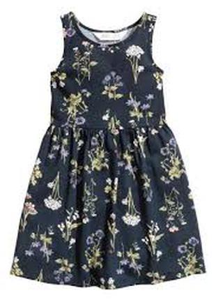 платье сарафан котон девочке 8 - 10 лет H&M