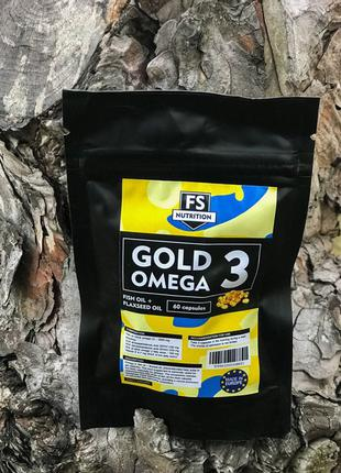 Омега - 3 , рыбий жир