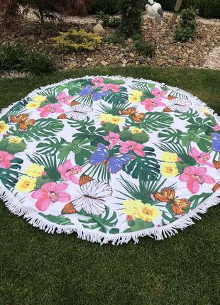 """Пляжный круглый коврик, покрывала, подстилка,плед""""бабочки"""""""