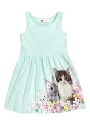 котон платье сарафан девочке 6 - 8 лет H&M