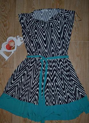 Красивое платье 48 размер