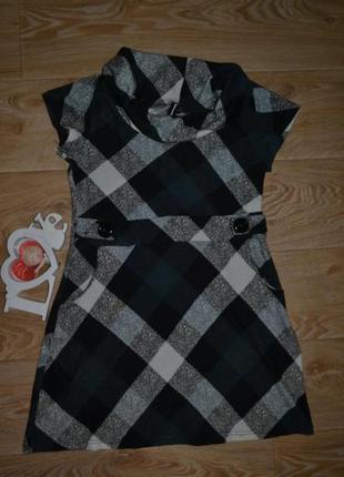 Женское платье 48 размера теплое