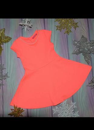 Яркое платье на 2-3 года