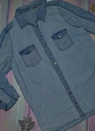Джинсовая рубашка женская 50 размер
