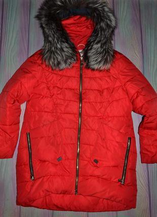 Зимняя куртка 50-52размер