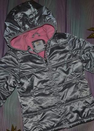 Деми курточка на 4-5 лет-