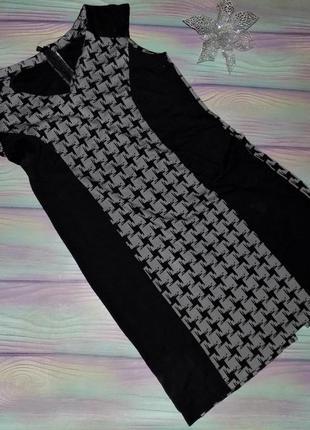 Платье плотный трикотаж 48-50 размер