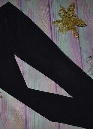 Брючки  джинсы плотный трикотаж на 8-9 лет