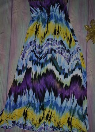 Платье женское 46-48 размера