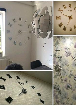 Большие настенные зеркальные 3D часы / 3д часы / римские, d=1200