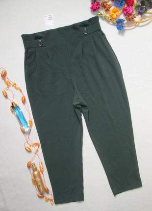 Обалденные стильные брюки мом с защипами изумрудного цвета выс...