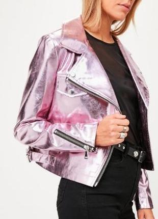 Крутая куртка металлик розовая от missguided