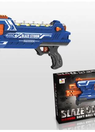 Бластер Blaze Storm для стрельбы мягкими пулями-шариками.