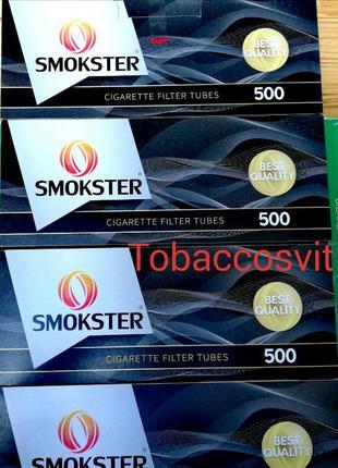 Набор гильз для табака 2000+500 в подарок