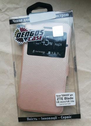 SALE!Чехол ZTE Blade V8 mini /V8 lite