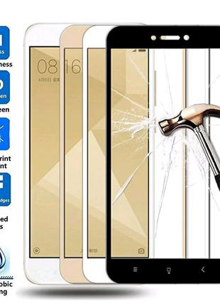 Защитное стекло Redmi 4x 2шт