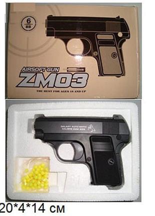 Игрушечный металлический пистолет ZM 03 HFC COLT