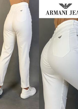 Джинсы мом / момы/винтаж белые высокая посадка armani jeans