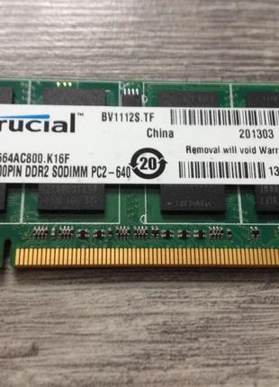 Оперативная память Crucial ST25664AC800 2GB