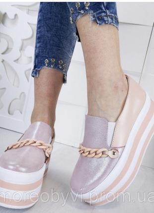 Слипоны кроссовки кожаные 36 размер
