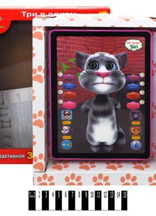 Планшет детский Кот Том