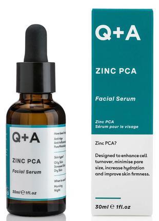 Q+a zinc pca facial serum сыворотка для лица, 30 мл