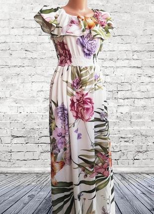 Шикарное платье сарафан опущенные плечи волан рюшка в пол макс...