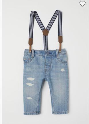 Джинсы с подтяжками для мальчика H&M 86 см