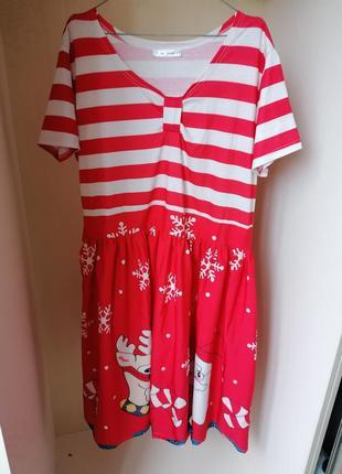 Платье клеш в полоску с новогодним принтом батал большой разме...