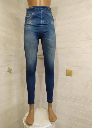 Тепленькие на флисе лосины ,джинсовый стиль s\m