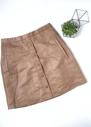 Стильная песочная юбка под замш