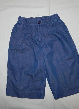 Штаны кюлоты модные легкие на девочку 6 лет 116 см