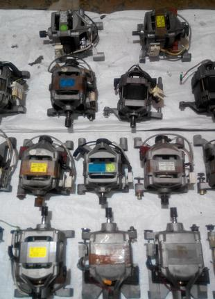 Моторы от стиральных машин Samsung. LG. Beko. Indesit