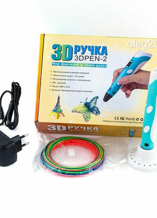 ДРОПШИППИНГ. 3D ручка горячая ручка Smart 3D Pen2