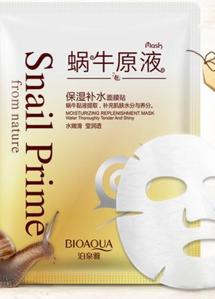 Восстанавливающая маска с муцином улитки bioaqua snail, 30 мл.